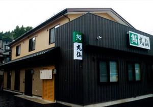丸仙鮨新築工事