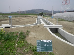 集落基盤整備事業(地域用水型)太田堰地区第2号工事